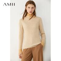 【2件3折:112元叠40元券更优惠】Amii极简百搭修身拼色高领毛衣2021春季新款显瘦打底衫针织上衣女