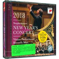 新华书店正版 88985470582 2018年维也纳新年音乐会CD