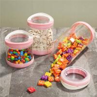 宝优妮 家用零食密封罐宝宝奶粉收纳罐厨房花茶叶储物罐3件套