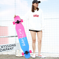 公路四轮滑板车青少年刷街男女生舞板4轮滑板初学者长板