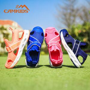 【中秋团圆・满一百减五十】CAMKIDS夏季包头儿童车缝线魔术贴女韩版男凉鞋