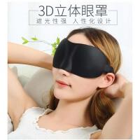 眼罩睡眠缓解眼疲劳遮光透气护眼男女士可爱韩版耳塞防噪音三件套