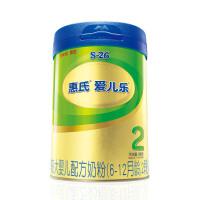 惠氏S-26金装2段爱儿乐较大婴儿配方奶粉 6-12月龄较大婴儿配方 900克(罐装)