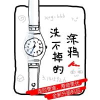 创意涂鸦手表动漫柯南二次元周边卡通手表生日礼物