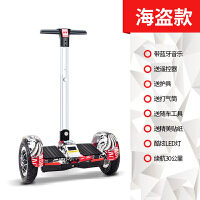 电动平衡车双轮智能儿童两轮思维车代步车带扶杆10寸A8体感车 36V