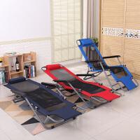 折叠椅靠椅夏季家用阳台成人沙滩躺椅休闲午休午睡办公室睡觉椅子