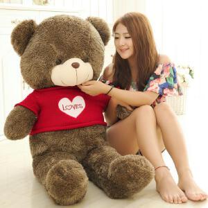 【领券立减50元】毛衣毛绒玩具熊大号泰迪熊抱抱熊玩偶公仔送女生布娃娃女孩礼物生日礼物 60cm 活动专属