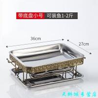 不锈钢烤鱼炉商用 木炭诸葛烤鱼盘家用长方形碳烤炉海鲜大咖盘