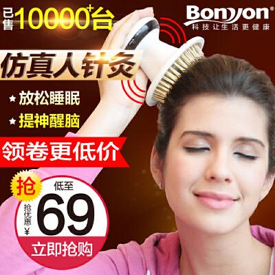 头部按摩器电动全身小型针灸头皮按摩仪爪家用迷你脑轻松梳