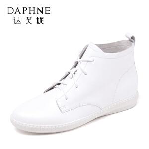 达芙妮集团鞋柜秋冬平跟牛皮系带纯色休闲率性马丁鞋女-1