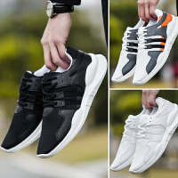 回力男鞋春季新款韩版潮流休闲鞋子透气网鞋男网面鞋跑步运动鞋男
