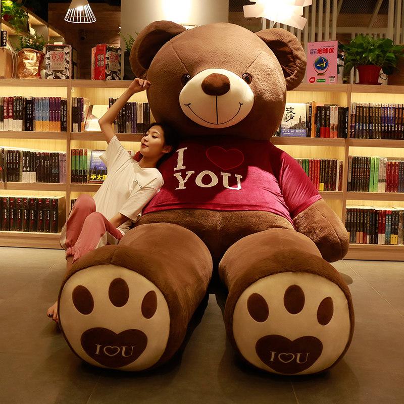 熊毛绒玩具泰迪熊熊猫公仔送女友布娃娃抱抱熊2米女生可爱1.6大号 发货周期:一般在付款后2-90天左右发货,具体发货时间请以与客服协商的时间为准