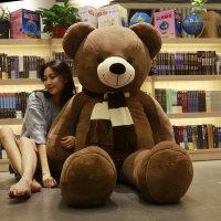 泰迪熊熊猫公仔抱抱熊女孩可爱布娃娃睡觉抱大熊毛绒玩具送女友