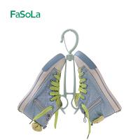 【每满100减50】【2个装】日本FASOLA晾鞋架挂钩阳台靴子鞋子晾晒架家用创意双钩防风晒鞋架
