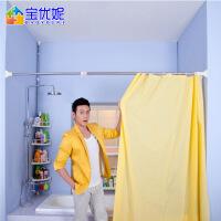 【送浴帘布】宝优妮浴帘杆免打孔浴室撑杆伸缩杆凉衣杆窗帘杆浴杆卫生间晾衣杆