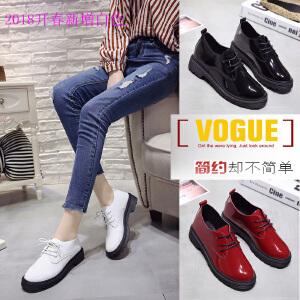 2017春季新款单鞋女鞋韩版圆头深口系带平跟漆皮百搭光面鞋