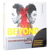 黑胶CD 汽车音乐:beyond 一生乐与怒(车载CD)