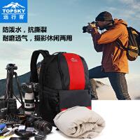 Topsky/远行客 户外单反相机包 双肩摄影包 双肩相机包 摄像机背包 两用包30903