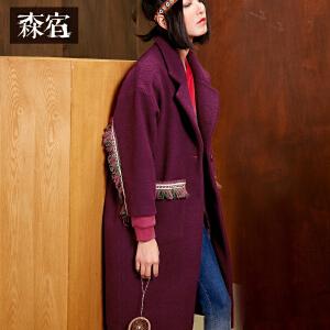 森宿Z卖唱青年冬装女文艺范九分袖呢大衣复古翻领毛呢外套女长款