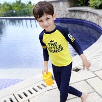 儿童泳衣男童女童全身防晒长袖长裤分体潜水浮潜温泉泳装
