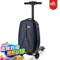 电动行李箱滑板车旅行箱拉链登机箱密码商务女男拉杆箱智能 21寸