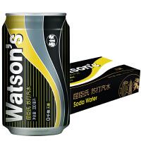 屈臣氏(watsons)苏打水330ml*24罐整箱