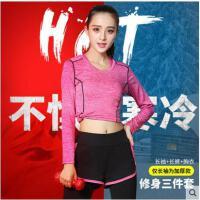 潮流时尚显瘦瑜伽服速干衣健身裤女健身服跑步运动套装三件套长袖上衣