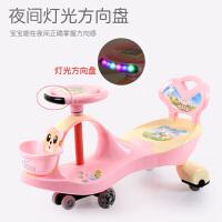 扭扭车儿童万向轮防侧翻宝宝摇摆车大人可坐玩具妞妞车滑行溜溜车