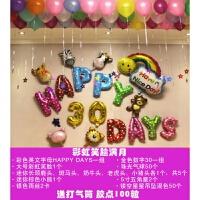 儿童百天气球套餐婴儿满月气球布置装饰宝宝创意背景生日派对用品