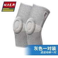 运动护膝保暖男户外护膝盖女加厚半月板骑行跑步空调房防寒护腿冬 灰色一对装送袜子一双