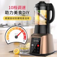 九阳破壁料理机 JYL-Y29 家用婴儿辅食机 预约/保温 多功能搅拌机