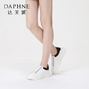 Daphne/达芙妮 新春时尚学院风系带漆皮女板鞋