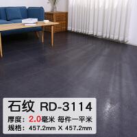 别颖卫生间地板自贴防水砖 自粘地板革pvc地板贴纸加厚耐磨防水防滑家用地垫塑胶地板贴商用