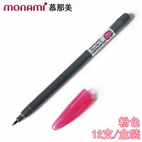 韩国monami/慕娜美04031T07 新概念水性纤维笔/彩色中性笔笔芯 粉红色12支可换替芯勾线笔 签字笔勾线绘图