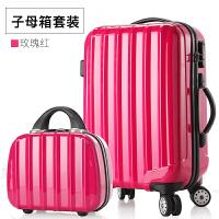 红色结婚箱子万向轮拉杆箱陪嫁箱旅游箱旅行箱时尚皮箱小行李箱潮gz 玫瑰红 20寸
