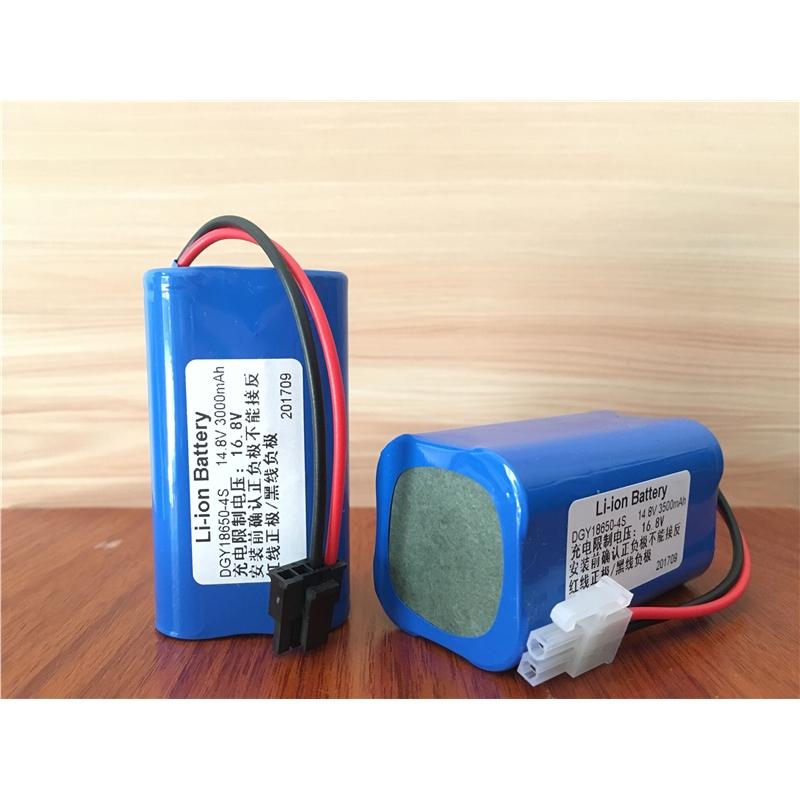18650锂电池组14.8V充电带保护板智能扫地机吸尘机电子仪器通用 发货周期:一般在付款后2-90天左右发货,具体发货时间请以与客服协商的时间为准