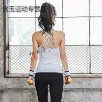 美背瑜伽背心女专业健身服带胸垫速干吊带T恤性感跑步运动上衣夏