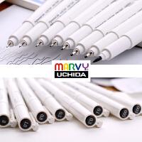 日本marvy美辉4600针管笔草图笔绘图勾线笔手绘动漫模型用笔针笔