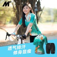 夏季骑行服套装短袖女子自行车公路车骑行裤短裤