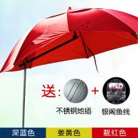 钓鱼伞2米2.4米万向双弯曲防雨防晒防紫外线折叠太阳伞