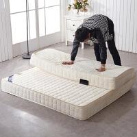 记忆棉床垫榻榻米海棉1.5米1.8m1.2m单人学生宿舍折叠加厚床褥子
