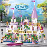乐高女孩子系列积木拼装玩具益智艾莎冰雪奇缘2公主梦城堡爱儿童6