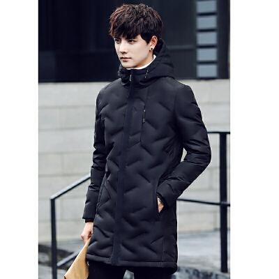 羽绒服男中长款修身加厚时尚休闲青年羽绒衣冬季男士保暖羽绒外套 黑色 一般在付款后3-90天左右发货,具体发货时间请以与客服协商的时间为准