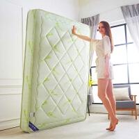 伊丝洁家纺加厚记忆棉床垫1.5m床1.8m双人可折叠榻榻米1米2海绵床褥子