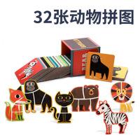 儿童益智玩具1-3岁幼儿拼图醉美动物平图拼图1-2岁宝宝拼图3-4岁