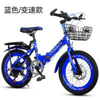 折叠自行车6-7-8-9-10-11-12岁15男孩20寸小学生单车山地变速 【变速】18寸 豪华款宝石蓝 其它