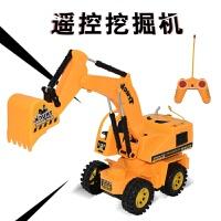 维莱 新款五通道遥控挖掘机电动工程玩具车闪光四驱挖掘机玩具 H821无线遥控挖掘机