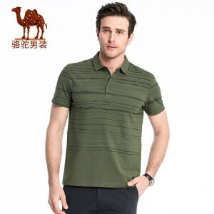 骆驼男装 2018夏新款青年棉质条纹休闲短袖T恤舒适翻领Polo衫男