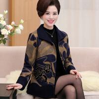 中老年人女装冬装60-70岁80太太呢子大衣奶奶中长款秋冬毛呢外套