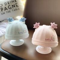 婴儿帽子秋冬季0-3-6个月新生胎帽冬天初生婴幼儿套头帽